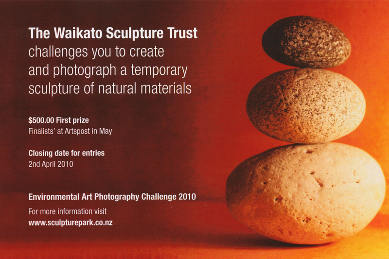 Environmental Art Photography Challenge 2010